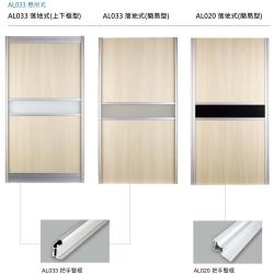 6分板專用鋁框門