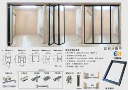 鋁框折疊門產品說明
