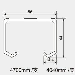 適用K011上軌(1吋板用)