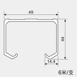 適用K011上軌(8分板用)